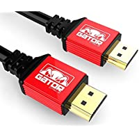 Gator Cable Ultra 4k HDMI 2.0 Red 15 feet
