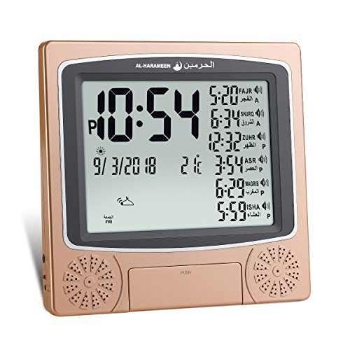 AL-HARAMEEN,Azan Clock/Prayer Times Table Clock/Muslim Digital Alarm,LCD HA-4010 (Gold) (Digital Azan Clock)