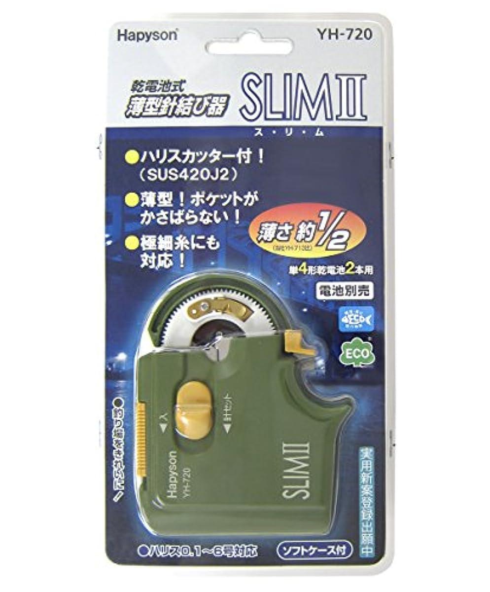 [해외] 해피손 YH-720 건전지식 초박형침 매듭기 SLIMⅡ