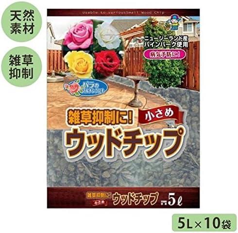 あかぎ園芸 雑草抑制!小さめウッドチップ 5L×10袋 4407【同梱・代引不可】
