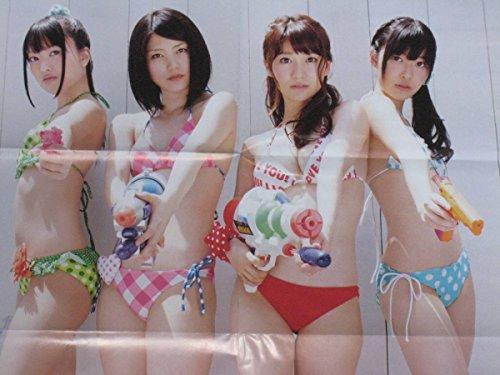 5070f0e7e13 AKB48のポスター・タペストリーに関する買取商品一覧(人気順) - 買取価格 ...