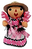 Juana Bartolo Typical Handmade Mexican Doll Maria, Assorted Colors, With embroidery, Hat and Apron (S 8 Inches)