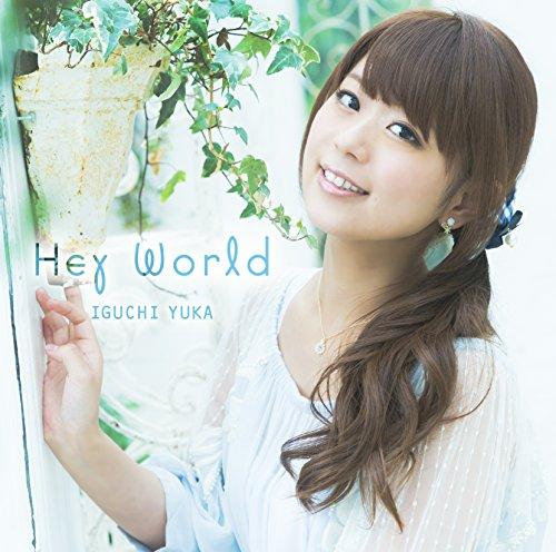 Amazon | 井口裕香 /「Hey World...