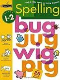Spelling (Grades 1 - 2) (Step Ahead)