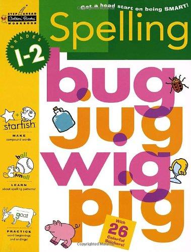 Spelling Steps (Spelling 1: Golden (Books Step Ahead Workbook))