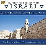 イスラエルのフォーク・ソング 20 BEST FOLK SONGS FROM ISRAEL [輸入盤]