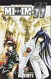 MIXIM ? 11 11 (Shonen Sunday Comics) (2011) ISBN: 4091227880 [Japanese Import]