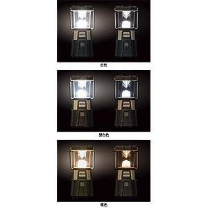 ジェントス LEDランタン EX-234D
