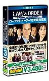 [DVD]Law & Order 性犯罪特捜班 シーズン3 DVD-SET