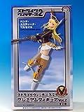 Strike Witches 2 premium figure vol.2 Hannah Yusutina Marseille