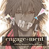 engage+ment - DMMd DramaCD Vocal Tracks -