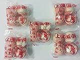 Shanghai Yeast Balls - Chinese Rice Wine Starter - 4 Balls - Per Bags (5 Pack)