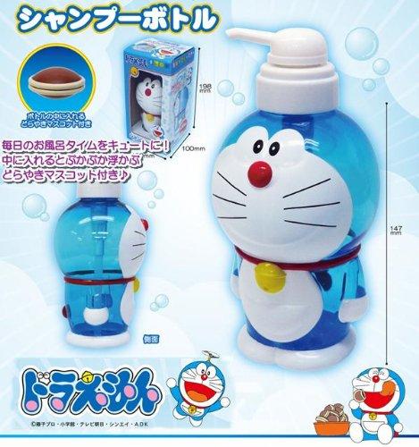 Doraemon Shampoo Bottle
