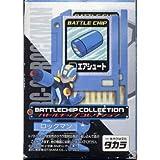 Rockman Rockman Ekuze RC-01