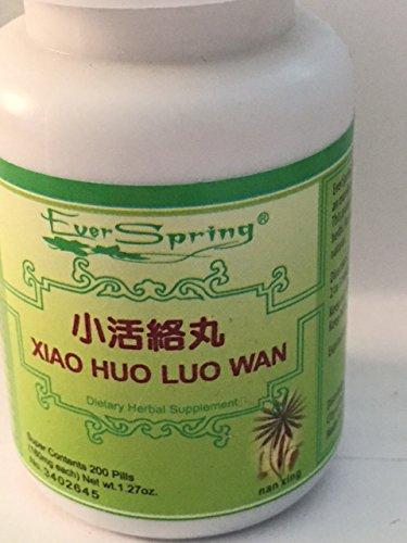 Huo Luo Wan (Xiao Huo Luo Wan - 200 ct.)