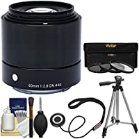 Sigma 60mm f/2.8 DN ART Lens with 3 Filters + Tripod + Kit for Sony Alpha E-Mount ILC Digital Cameras