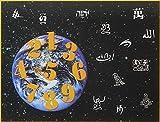 Image de histoire universelle des chiffres (coffret deux volumes)