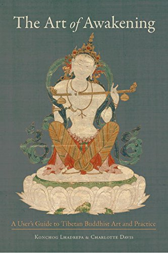 Tibetan Art - 1