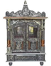 Brilliant Home Designs Wooden Aluminium and Copper Oxidized Home Temple Mandir/Ghar mandir/Pooja mandir - Silver, L-18 Inches B-9 Inches
