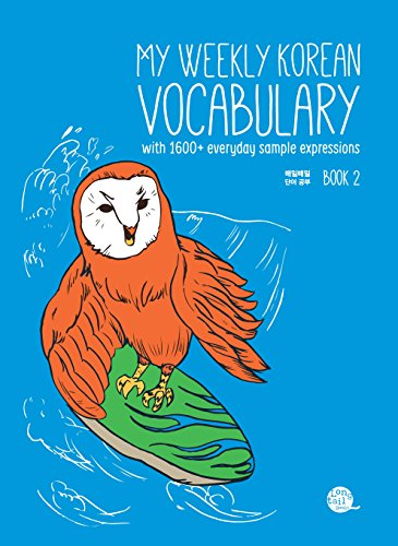 My Weekly Korean Vocabulary Book 2 With 1600+ Everyday Sample Expressions (Downloadable Audio Files Included) (Korean Edition) (Korean and English Edition)