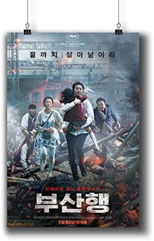 Pentagonwork Train to BUSAN Korean Movie Poster 8x12 A4 Prints w/Stickers 2016 Film, Asian 부산행, Wall Art Decor Birthday Christmas 1022-002