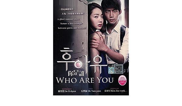 Amazon com: Who Are You (2013)(Korean TV Drama, English Sub