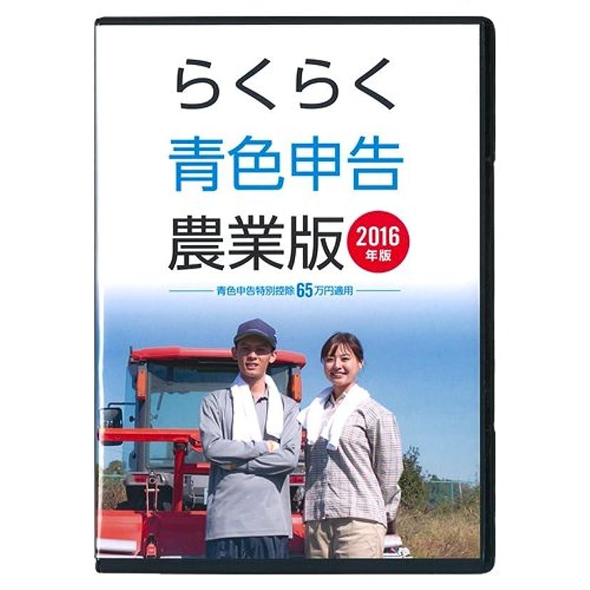 ドナーわかる保険をかける【旧商品】やよいの青色申告 12