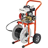 Amazon Com Ridgid 63877 Kj 2200 Water Jetter Home