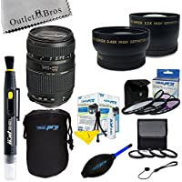 Tamron 70-300mm f/4-5.6 Di LD Macro Autofocus Lens for Nikon AF + Outlet Professional Lens Kit