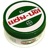 Bayer Zam-Buk Medicinal Ointment 36g Pack 2