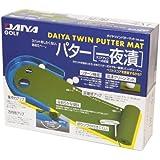 ダイヤ(DAIYA) ダイヤツインパターマット TR-260
