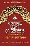 img - for Aramaic Light on Genesis book / textbook / text book