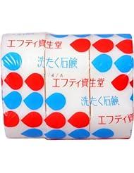 日亚:资生堂 洗衣皂 无添加纯植物去污皂洗尿布婴儿衣服 3块装600g 特价215日元,约¥12.9
