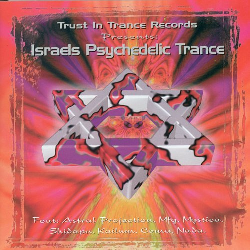 Mandarakavile Psy Trance Download: Amazon.com: Israels Psychedelic Trance: Various Artists