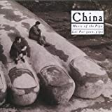 China: Music of the Pipa