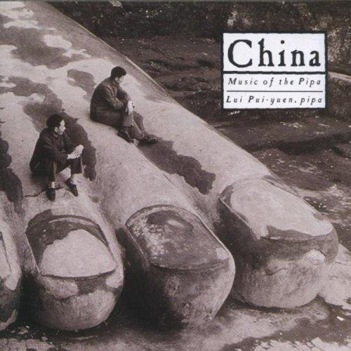 chinamusic-of-the-pipa