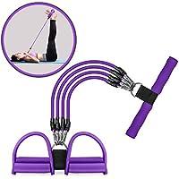フィットネスチューブ 漕ぎ運動 4管強化 足掛け トレーニングチューブ ダイエット用品 腹筋 トレーニング 美尻 ヨガ 男女兼用