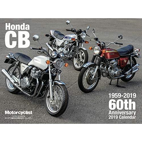 Motorcyclist 2019年1月号 付録