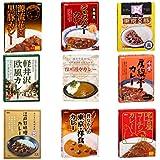 東日本 ご当地グルメ レトルトカレー 9種類詰め合わせセット(贈答 ギフト 景品 にも)