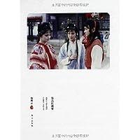 装点《红楼梦》:揭秘八七版电视剧《红楼梦》永恒之美