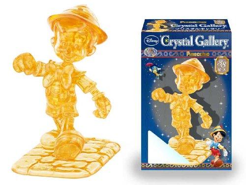 3D Crystal Puzzle Disney Pinocchio 38 Pcs by Hanayama (Part Pinocchio's Christmas 3)