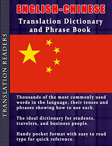 English - Chinese Translation Dictionary and Phrase Book: Complete with  Tenses and Sample Sentences