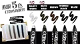 Akuma Rocker Super Waterproof Eyeliner Pencil Sparkle Black