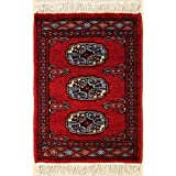 Rugstc 1'5 x 2'0 Bokhara Jaldar Area Rug with Wool Pile - Special Mori Bokhara Design | 100% Original Hand-Knotted in Red,Black,Greenish Blue Colors | a 1.5x2 Rectangular Rug