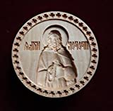 Stamp For The Holy Bread Orthodox Liturgy/Wooden Hand Carved Traditional Prosphora *Prophet ELIJAH* (Diameter: 1.97 inches / 50 mm) #76