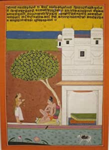 The Museum Outlet - Devgandhr Ragini of the Hindol Raga' by Chetan Das - Poster Print Online (A3 Poster)
