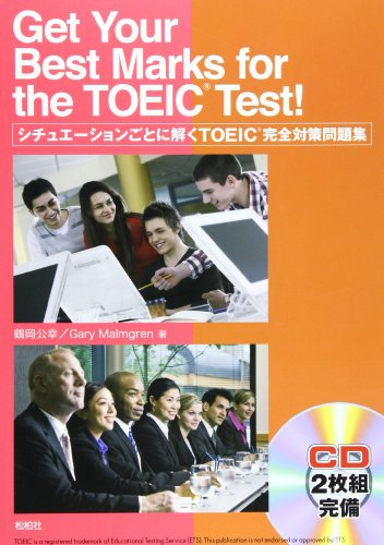 TOEIC Complete Prep collection problem solving in each situation (2010) ISBN: 4881986376 [Japanese Import]