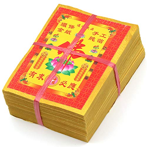 Ancestbless 450 Pcs Gold Foil Chinese Joss Paper Ancestor Money Hell Bank Notes Yellow Paper for Funeral Qingming Festival Hungry Ghost Festival(Pack of 450)
