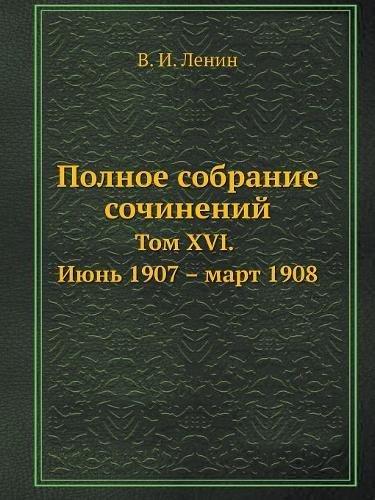 Read Online Polnoe sobranie sochinenij Tom XVI. Iyun 1907 - mart 1908 (Russian Edition) pdf
