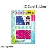 Meganebu!! IC card sticker set A Soma mirror